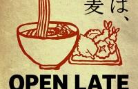 深夜の蕎麦五郎始まりました!!